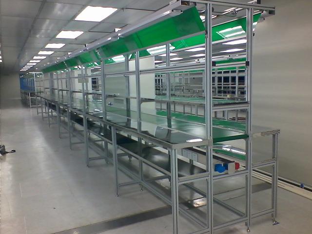 生产线产品目录 8
